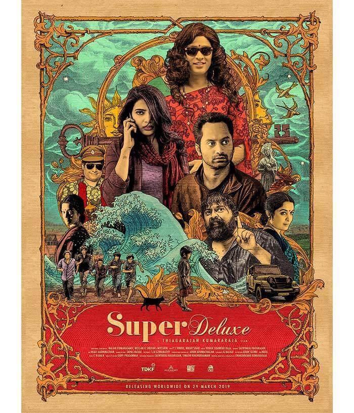Super Deluxe Trailer - https://www.youtube.com/watch?v=3-Xq_Zz3nPA